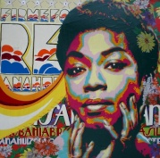 O som Brasileiro de Sarah Vaughan-Ananda Nahu (Art District)